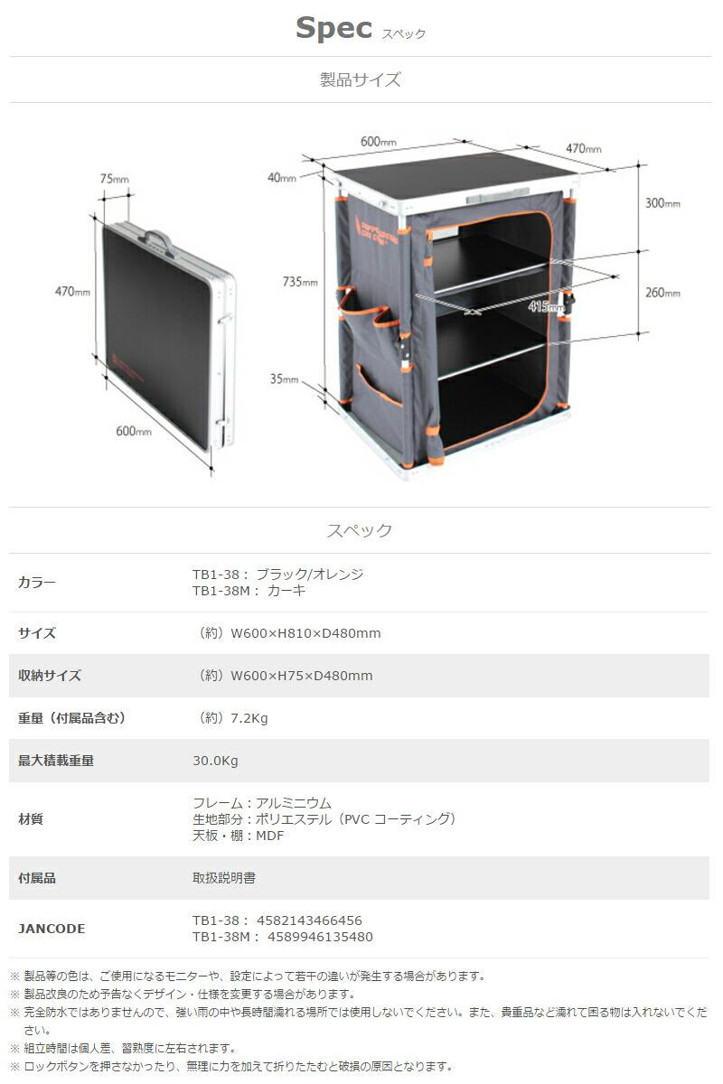 マルチキッチンテーブル天板サイズ60X48cm。ワンタッチ構造のマルチキッチンテーブルドッペルギャンガー・アウトドアDOPPELGANGEROUTDOORDOD