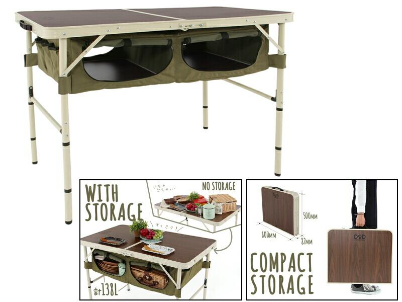 グッドラックテーブルテーブル下に138Lの大容量収納スペースを備えたアウトドアテーブル。 TB4-501[TB4501M]ドッペルギャンガー・アウトドアDOPPELGANGEROUTDOORDOD