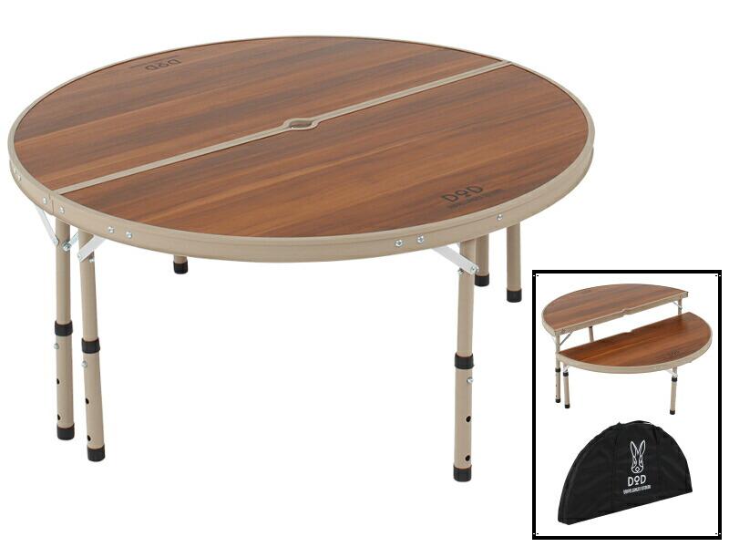 ワンポールテントテーブルΦ90cm(ブラウン)ワンポールテントの中心に,分離しても使えるテーブル(対応ポール35mmまで)高さ3段階調節可能TB6-487[TB6487M]ドッペルギャンガー・アウトドアDOPPELGANGEROUTDOORDOD