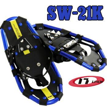 SW-21K