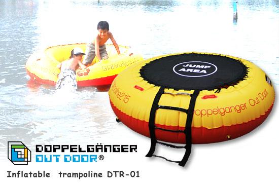 インフレータブル トランポリン DTR-01 DOPPELGANGER OUTDOOR(ドッペルギャンガー アウトドア)