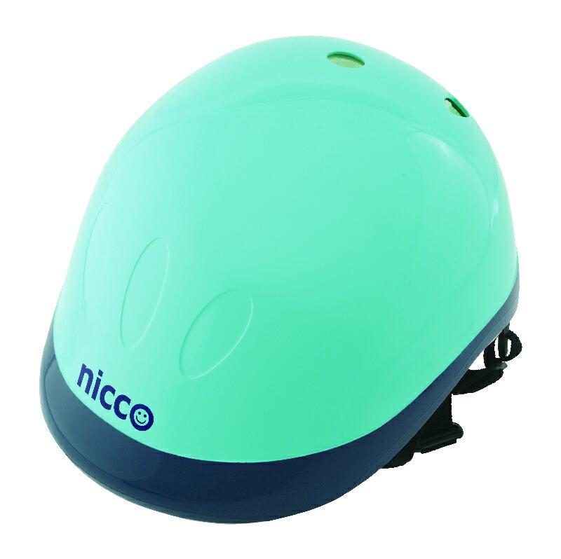 KH001BL スカイブルー 子供用自転車ヘルメット nicco(ニコ)シリーズ クミカ工業 日本製