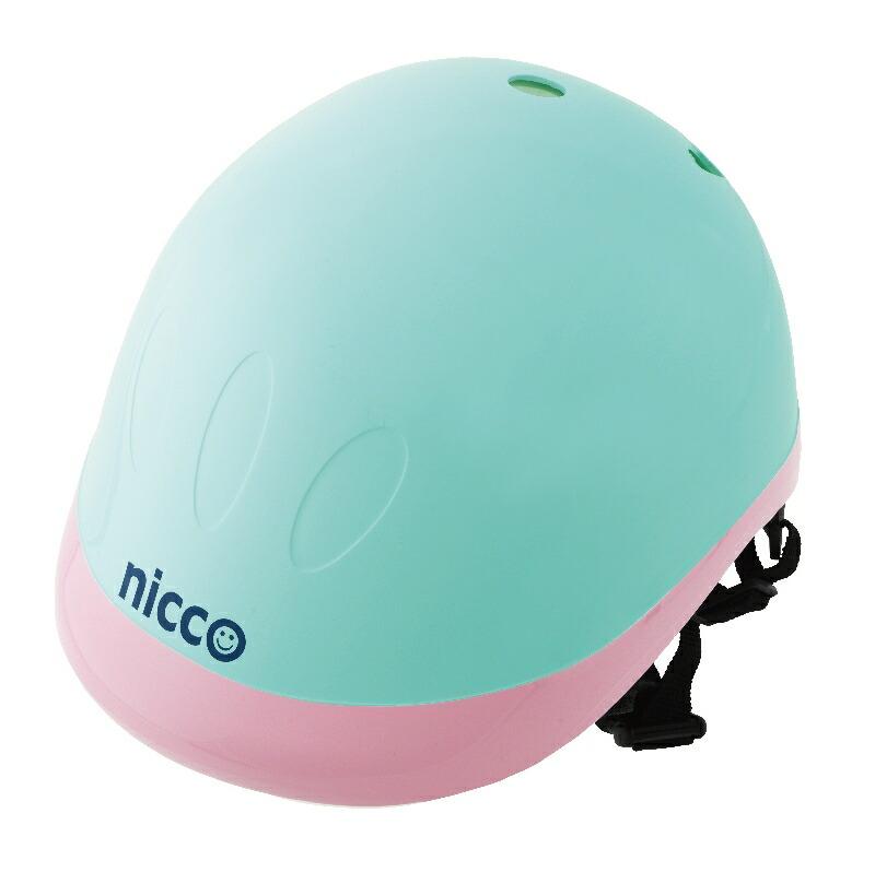 KH001BPK ブルーピンク 子供用自転車ヘルメット nicco(ニコ)シリーズ クミカ工業 日本製