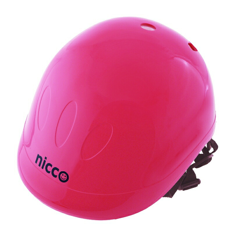 KH001NRD ニコレッド 子供用自転車ヘルメット nicco(ニコ)シリーズ クミカ工業 日本製
