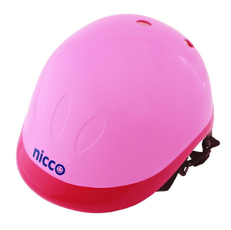 KH001PK ピンク 子供用自転車ヘルメット nicco(ニコ)シリーズ クミカ工業 日本製