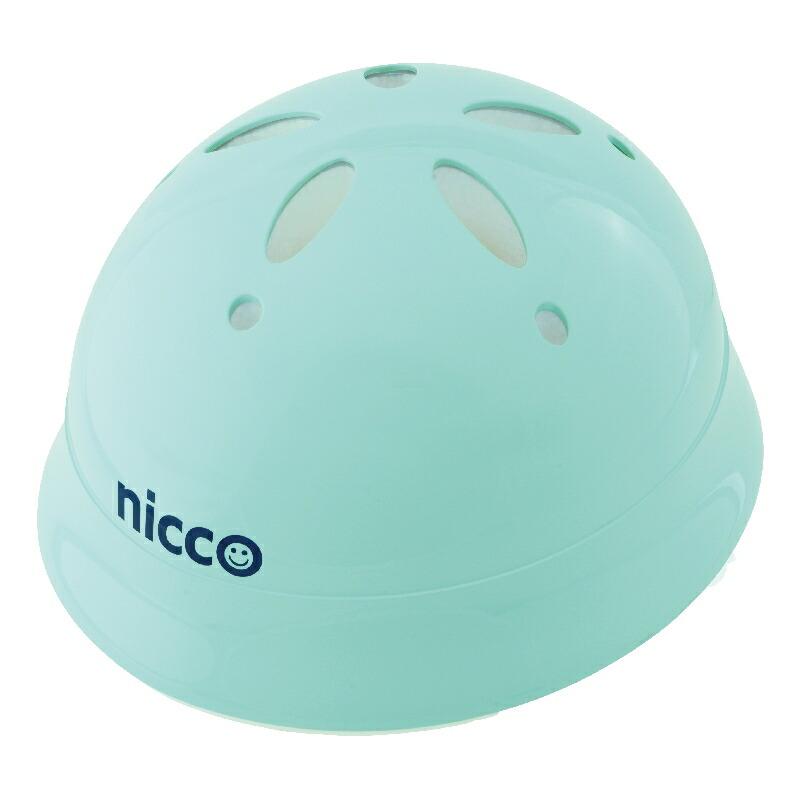 KH002LBL ライトブルー 子供用自転車ヘルメット nicco(ニコ)シリーズ クミカ工業 日本製