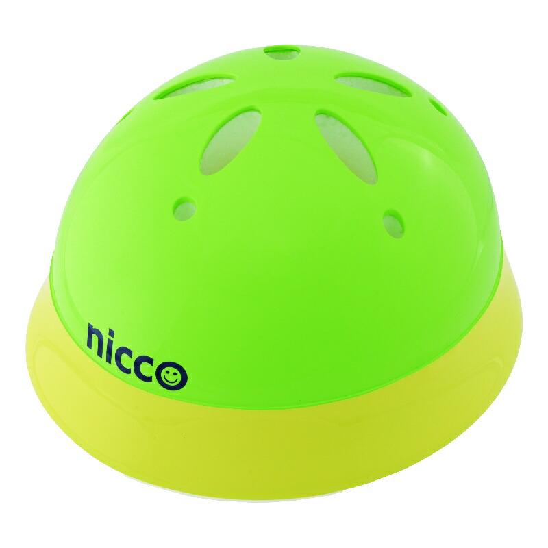 KH002YG イエローグリーン 子供用自転車ヘルメット nicco(ニコ)シリーズ クミカ工業 日本製