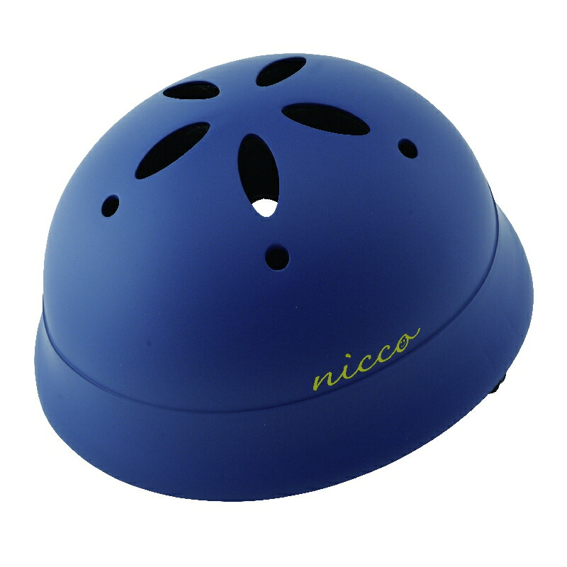 KM002LMBL マットブルー 子供用自転車ヘルメット nicco(ニコ)シリーズ クミカ工業 日本製