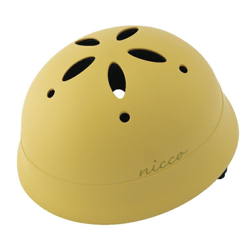 KM002LMY マットマスタード 子供用自転車ヘルメット nicco(ニコ)シリーズ クミカ工業 日本製