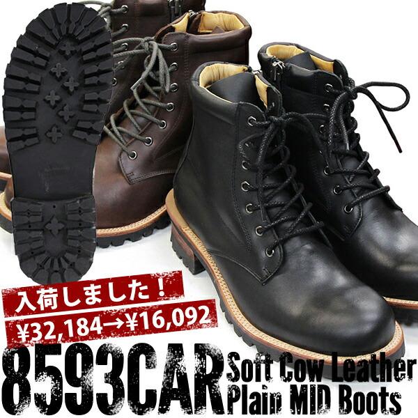 SWL定番ブーツが半額!