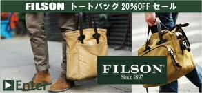 FILSON 20%OFF