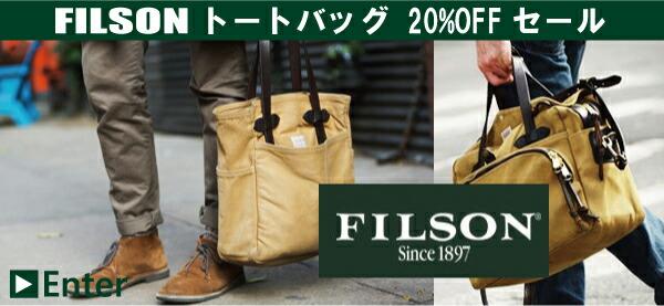 >FILSON 20%OFF!