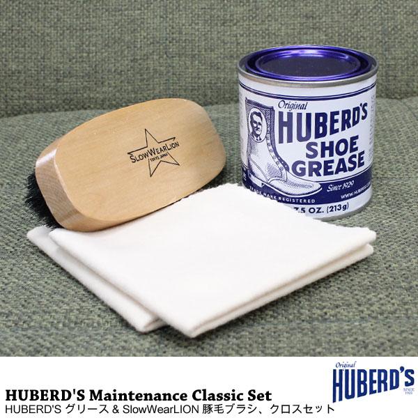 HUBERD'S レザー用セット