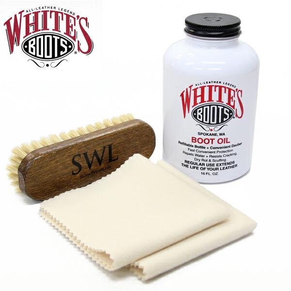 WHITE'S レザー用セット
