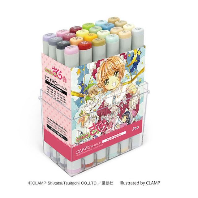 コミック画材 【限定品!!】カードキャプターさくらコピックセット CLAMPセレクション