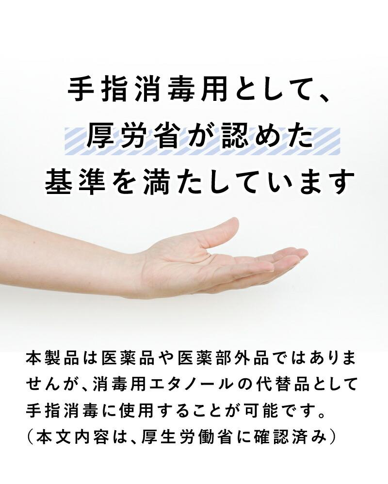 クリーン&プロテクト アルコール除菌スプレー