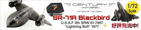 Century Wings SR-71A