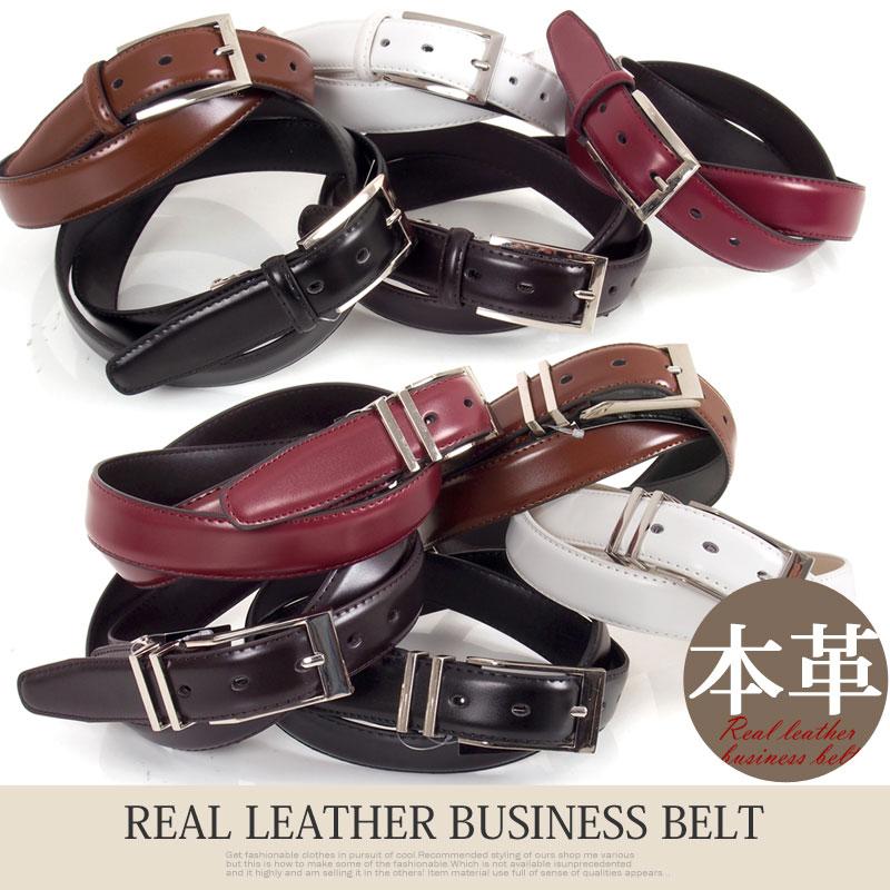 メンズ,メンズファッション,通販,ビジネスベルト,本革,ベルト,レザーベルト,牛革,シンプル,ベーシック,紳士用,男性用,ビジネス,フォーマル,ドレス,新作,M-3,M-6