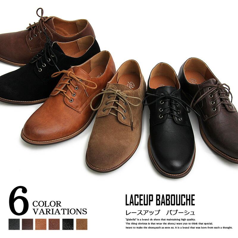 メンズ,メンズファッション,メンズカジュアル,通販,オックスフォードシューズ,バブーシュ,レースアップ,ローカット,プレーントゥ,メンズ靴,紳士靴,短靴,GLBT-132