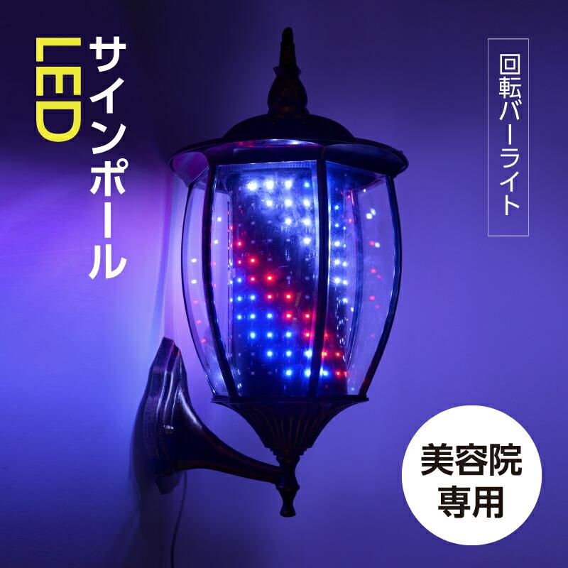 LEDライトパネルスタンド