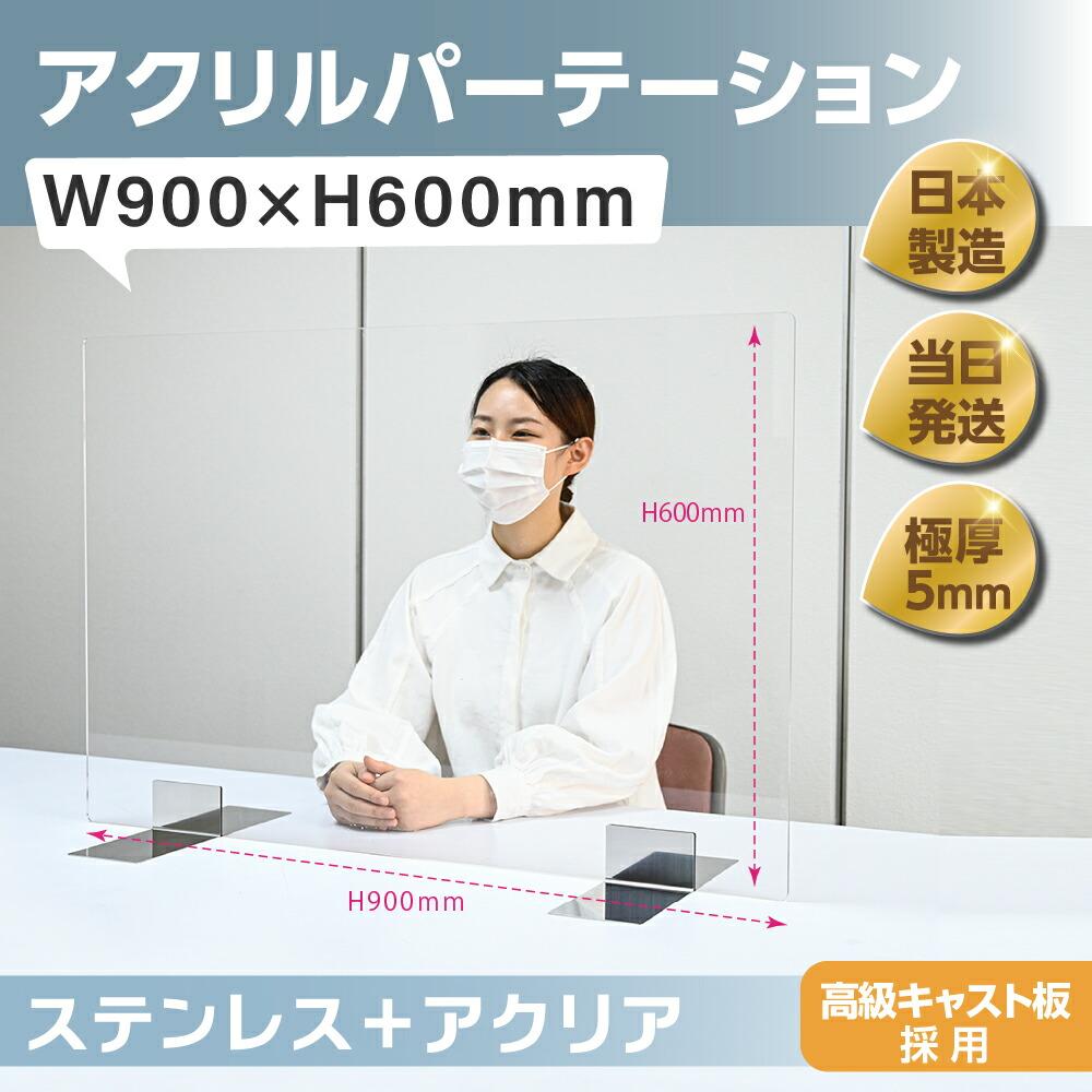 電子看板付き置き看板 W450mmxH1220mm