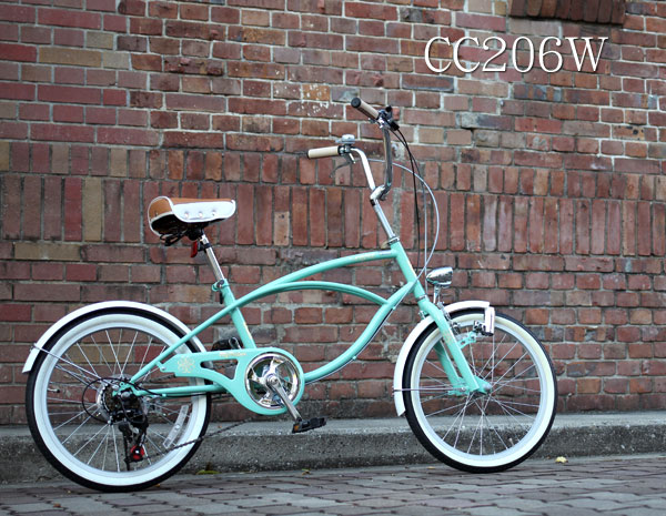 Product Name Cc206w 20 Inch City Cruiser