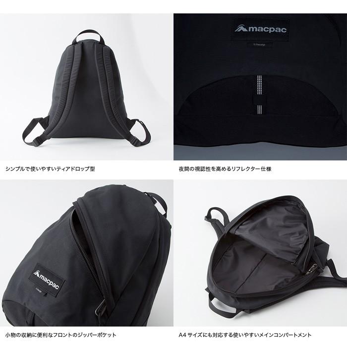 マックパック macpac ライトアルプ 23L ブラック MM71704-K