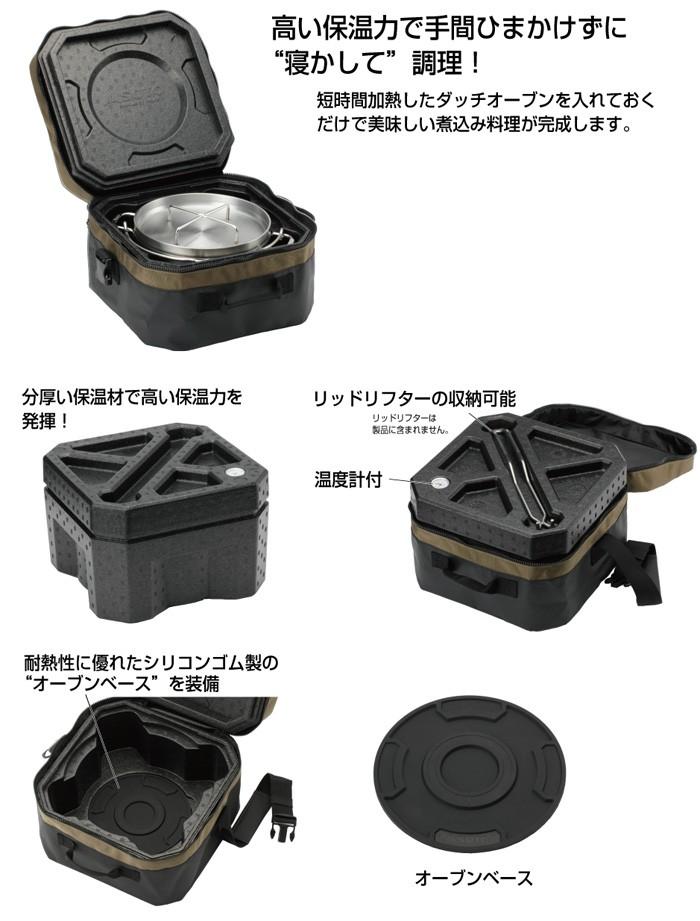 ソト SOTO エミール eMEAL ST-920