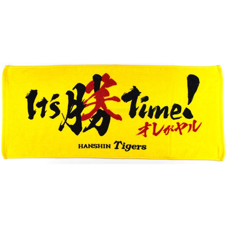 阪神タイガーズ シーズンロゴタオル