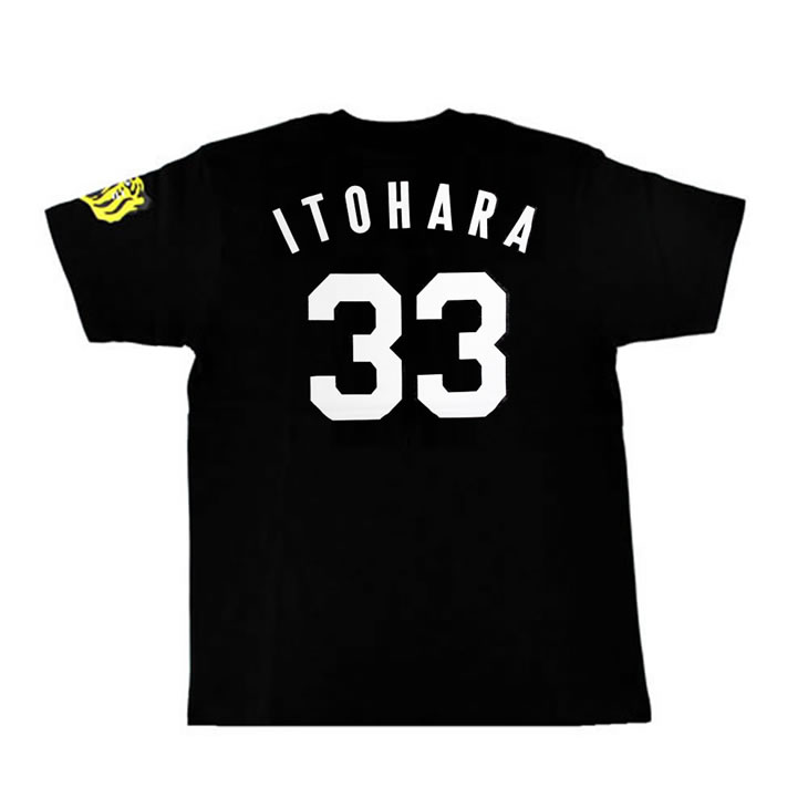 阪神タイガース グッズ 糸原 背番号Tシャツ 背番号33
