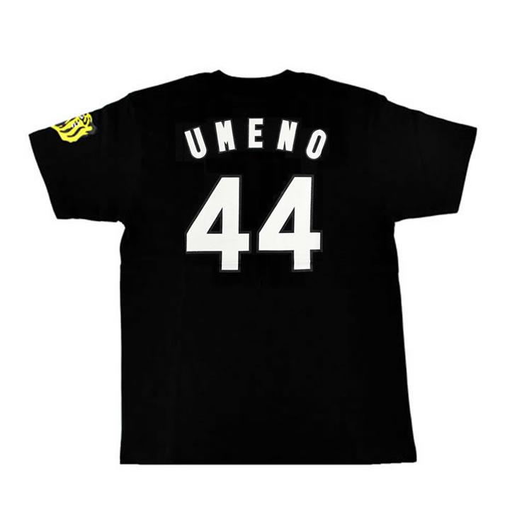 阪神タイガース グッズ 梅野 背番号Tシャツ 背番号44