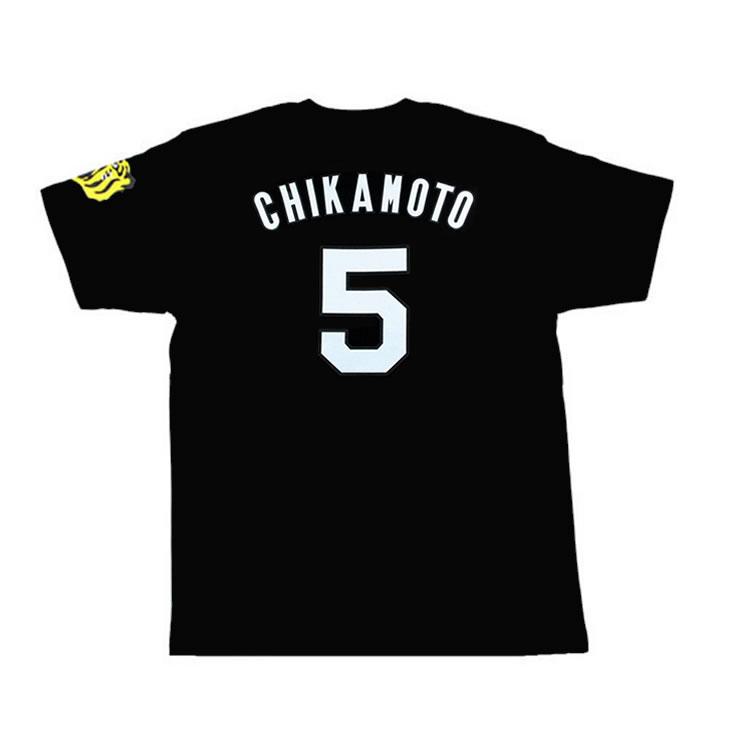 阪神タイガース グッズ 近本 背番号Tシャツ 背番号5