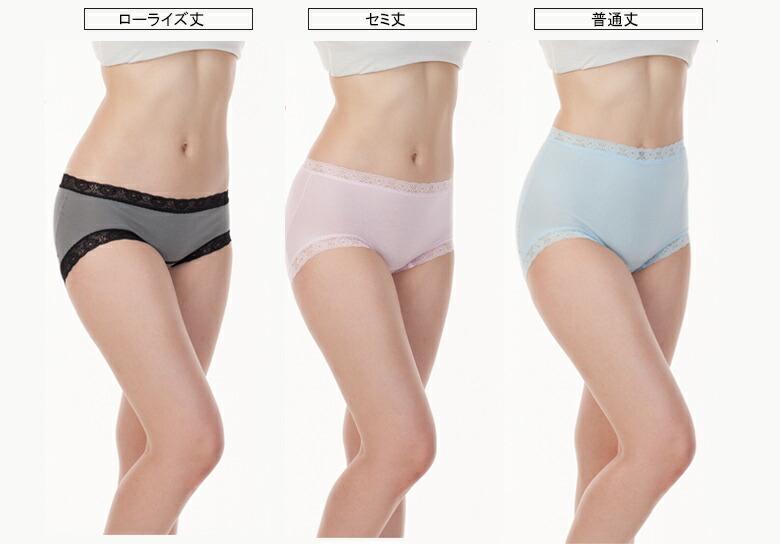 toratani細幅レースショーツ・履きこみ丈3種