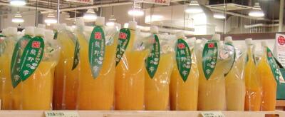 熊野の雫 天然果汁100%生搾り オレンジジュース
