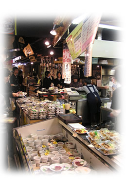 珍味堂 店舗写真