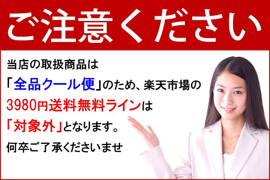 https://image.rakuten.co.jp/tosawagyu/cabinet/po/3980/003.jpg
