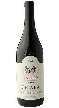 バローロ チカラ アルド コンテルノのボトル全体