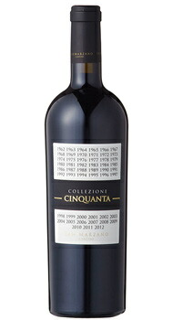 コレッツィオーネ チンクアンタ +2 カンティーネ サン マルツァーノのボトル全体