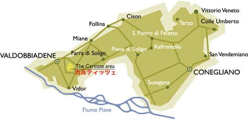 プロセッコにおけるカルティッツェの位置