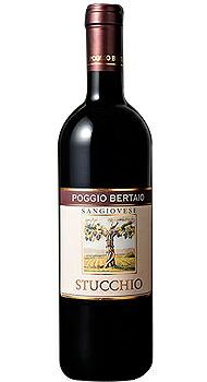 ストゥッキオ ポッジョ ベルタイオのボトル全体