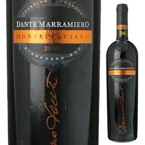ダンテ マラミエーロ モンテプルチアーノ ダブルッツォ リゼルヴァ2003