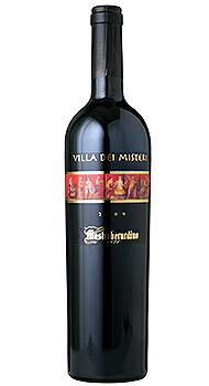 ヴィッラ デイ ミステリ マストロベラルディーノのボトル全体