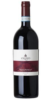 ロッソ ディ モンタルチーノ クリュ バッソリーノ ピアン デッロリーノのボトル全体