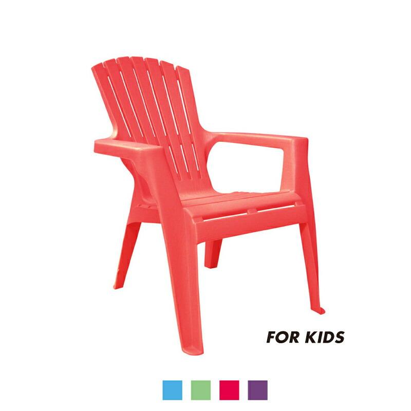 子ども用カラフルイス。子供が喜ぶ選べるカラー