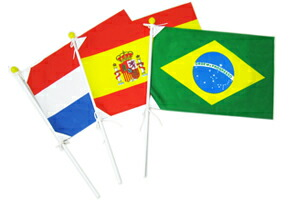 世界の国旗 手旗サイズ