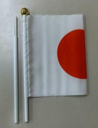 国旗の組み立て