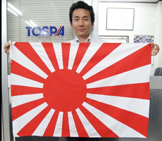 海軍旗・旭日旗