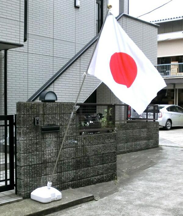 国旗用注水式スタンド