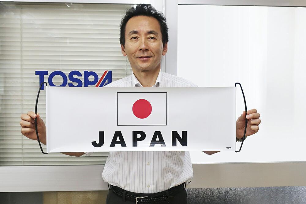 応援国旗JAPAN