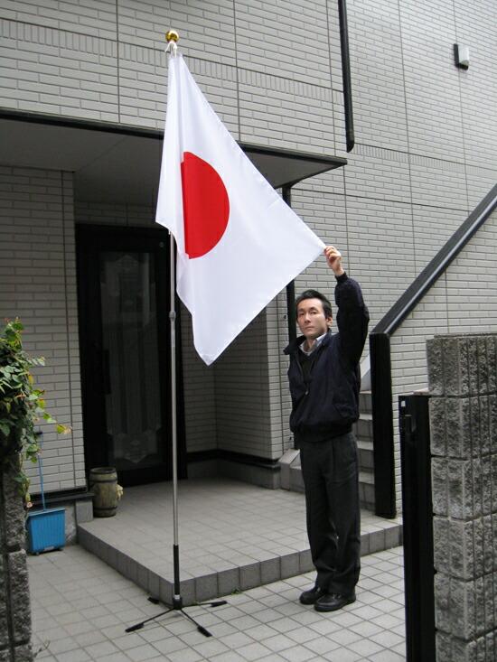 国旗スタンド付き
